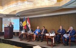 «الأعمال المصري الروماني»: نستهدف زيادة حجم التبادل التجاري لـ 1.5 مليار دولار