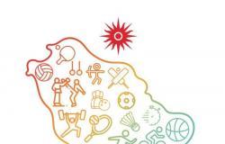 """المملكة تستضيف النسخة الثانية للمهرجان الافتراضي """"متحدون من خلال الرياضة"""" 2021"""