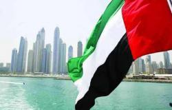 الإمارات تستدعي السفير اللبناني احتجاجا على تصريحات قرداحي