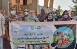«مياه المنوفية»: حملات وأنشطة توعوية في قرى «حياة كريمة»