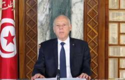 كلمة الرئيس التونسي أمام مجلس الأمن (فيديو)