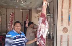 استقرار بأسعار اللحوم محليا.. والكيلو يبدأ بـ120 جنيها