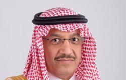 """""""البنيان"""": حرِصنا على مشاركة فريق عمل مجموعة الأعمال السعودية خلال رئاسة إيطاليا"""