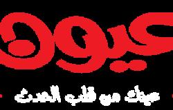 تطورات حركة الصاروخ الصينى ومروره فوق مصر..إصابة أحمد العوضى وياسمين عبد العزيز بكورونا