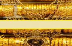 سعر الذهب يشهد ارتفاعاً في نهاية اليوم الاثنين 19 ديسمبر2016 بالسوق المصرية