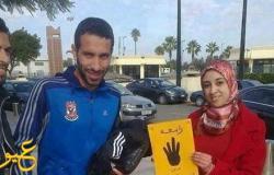 """""""رابعة"""" تفضح أبوتريكة فى المغرب"""