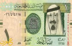 سعر الريال السعودي اليوم السبت 7/1/2016 بالبنوك وفي السوق السوداء