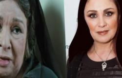 شيرين تصدم المشاهدين بخبر محزن عن كريمة مختار وتطلب من الجمهور الدعاء لها