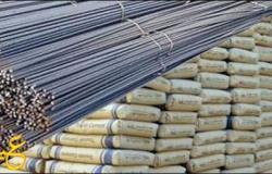 """جنون أسعار الحديد والأسمنت اليوم 2 / 1 / 2017 بمصر، أحدث أسعار لمواد البناء """"الأسمنت والحديد"""" اليوم"""