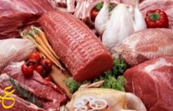 أسعار اللحوم والدواجن فى الأسواق المصرية اليوم الثلاثاء 3 يناير