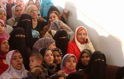 مؤتمر دولى يدعو لتقييد تعدد الزوجات فى مصر