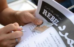 """تحويل موظف بأحد بنوك أسيوط للتحقيق لجمعة توقيعات لــ""""تمرد"""""""