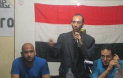 """مؤسس """"تمرد"""" إسكندرية: سنتواجد 30 يونيه بـ""""الاتحادية"""" بالكروت الحمراء"""