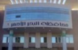 مركز النيل بالغردقة يناقش مشكلات المدرسة الفندقية
