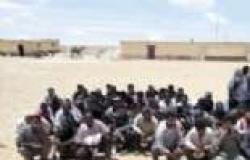 إحباط أول هجرة غير شرعية لسيدات مصريات إلى ليبيا