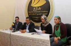 """""""المصرى الديمقراطى"""" بالإسكندرية ينظم ورشة """"تعزيز دور الأحزاب"""""""