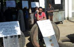 اعتصام أهالى إدفو بأسوان لليوم الثالث احتجاجاً على انقطاع الكهرباء