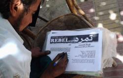 """""""مصر القوية"""" بالإسكندرية ينظم مناظرة بين مؤيدى ومعارضى """"تمرد"""""""