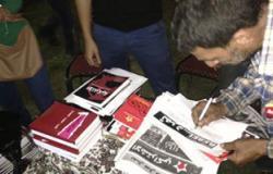 """""""المصريين الأحرار"""" بالإسماعيلية يخصص مقره لحملة """"تمرد"""""""
