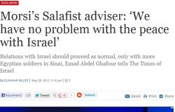 """المستشار السلفي للرئيس في حوار لصحيفة إسرائيلية: لا نرفض """"كامب ديفيد"""""""