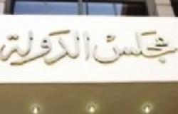 تأجيل دعوى إلزام وزير العدل بقبول استقاله النائب العام لجلسة 4 سبتمبر