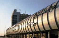 عطل يجبر إحدى الطائرات على الهبوط بالقاهرة بدلا من الكويت