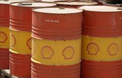 جنوب السودان يعلن عن شراكة بين توتال وإكسون لاستكشاف النفط
