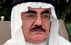 ناشط حقوقى: السعودية تفرج عن كاتب سجن بسبب تعليقات ضد الإسلاميين