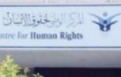 """""""الوطني لحقوق الإنسان"""" يتهم """"الإخوان"""" بالتحريض على قتل أعضائه بمطوبس"""