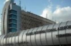 """إعادة """"الدواهري"""" مديرا للحجر الصحي بمطار القاهرة وإقالة """"الإمام"""""""
