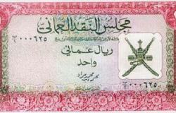 سلطنة عمان تطرح شهادات إيداع بقيمة 288 مليون ريال