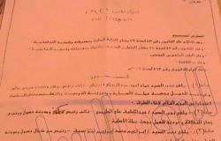 سكرتير عام محافظة كفر الشيخ يلغى ندب عدد موظفى التربية والتعليم