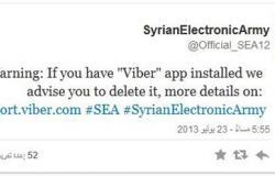 """""""هاكرز"""" الجيش السورى الحر يخترق موقع Viber"""