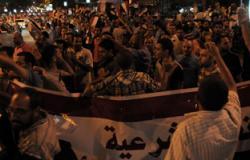 """الآلاف من مؤيدى """"المعزول"""" يؤدون صلاة العشاء بميدان الساعة بقنا"""