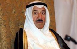 كلمة أمير الكويت بمناسبة العشر الأواخر من رمضان المبارك