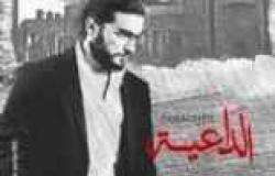 """الحلقة (22) من """"الداعية"""": صدمة """"خديجة"""" بعد علمها بزواج """"الشيخ حسن"""" من """"مي"""""""