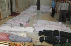 مقتل وإصابة 16 عراقيا فى حوادث متفرقة شمال شرقى بغداد