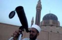 الخميس أول أيام عيد الفطر المبارك في 10 دولة عربية