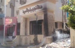 """""""تمرد سوهاج"""": مصر تحارب الإرهاب الدولى لتنظيم الإخوان"""
