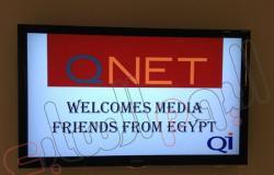 كيونت: لم نواجه مشكلة قانونية بمصر وندعو لتشريعات لتنظيم السوق