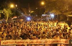 رغم حظر التجوال الإخوان ينطلقون بمسيرة الليلة ببنى سويف