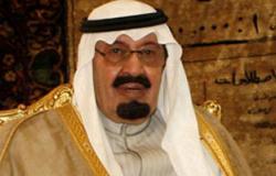 الديوان الملكى السعودى يعلن وفاة الشقيق الأكبر للملك عبد الله