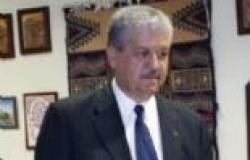 رئيس الوزراء الجزائري: الحكومة الجديدة تضم العديد من الخبرات الكافية