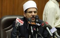 الأوقاف تخاطب التنظيم والإدارة لتوفير200 وظيفة بالمساجد