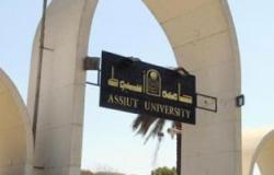 """للمرة الأولى بمصر.. """"القومية لجودة التعليم"""" تعتمد """"تربية أسيوط"""""""
