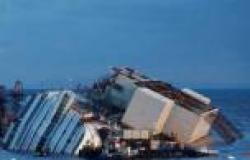 غرق سفينة شحن قبالة سواحل كوريا الجنوبية واعتبار طاقمها في عداد المفقودين