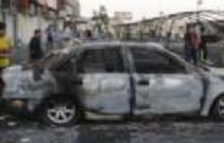 قتلى وجرحى في 4 انفجارات بمنطقة الكريعات والجزيرة السياحية شمال بغداد