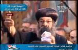 «الأنبا يوحنا»: من قتل أبناءنا في الكنيسة هو من غدر بجنودنا بسيناء في رمضان