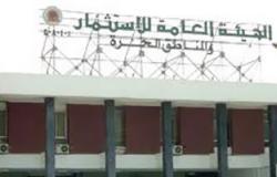 هيئة الاستثمار: حريصون على تدعيم الروابط الاقتصادية بين مصر والعرب