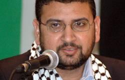 """حماس: نجاح مهرجان """"الجبهة الشعبية"""" يعكس مناخ الحريات فى غزة"""